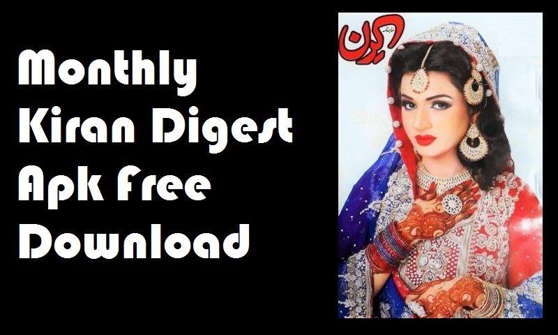 Kiran Digest