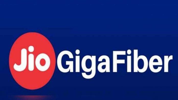 Jio Giga fibre plans