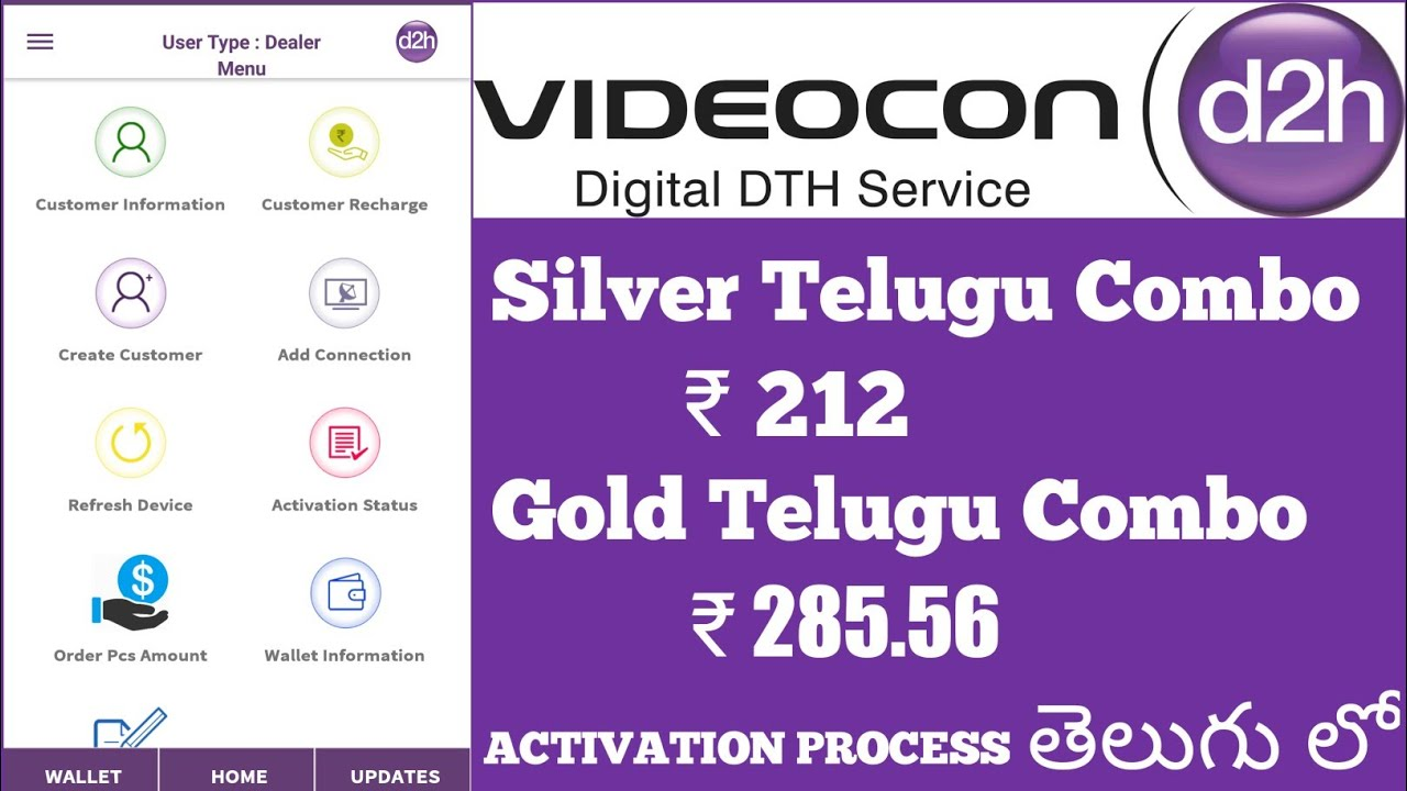 Videocon D2H packages channel list with price
