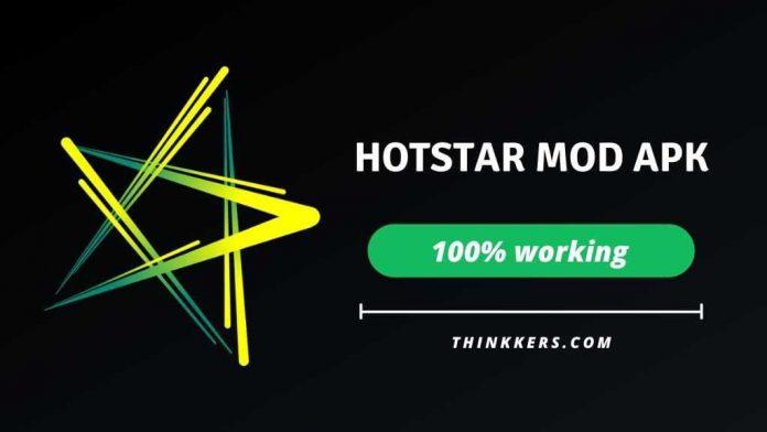 hotstar crack version